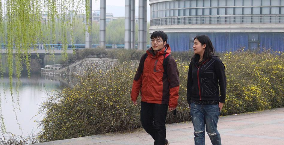 Nyit Fall 2020 Calendar Nanjing Campus Academic Calendar | General Information | NYIT